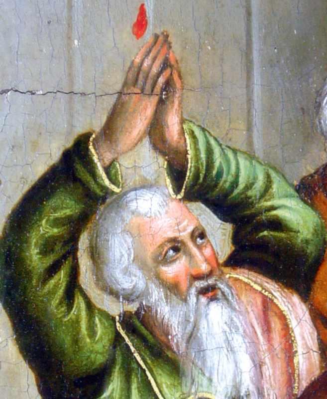 Голова апостола [Матвія ?]