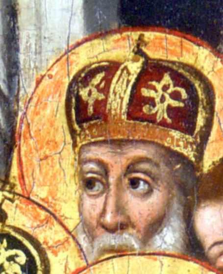 Голова єпископа