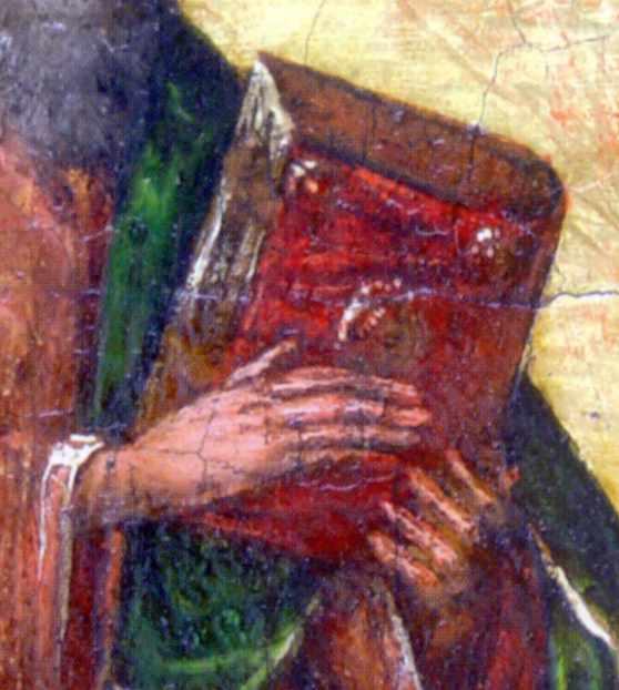 Руки з книгою