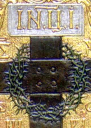 Навершя хреста
