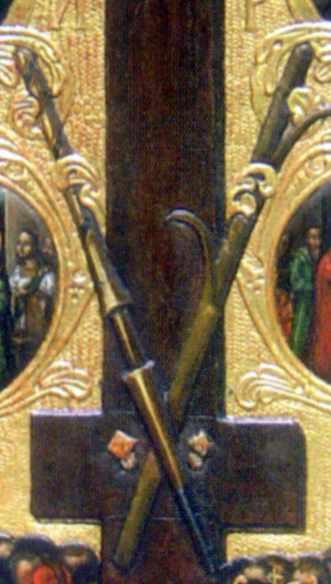 Середня частина хреста