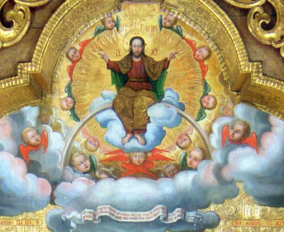 Христос на небесах