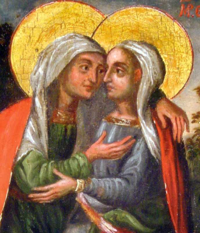 Півпостаті Марії та Єлизавети