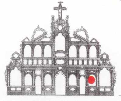 Воздвижения чесного хреста