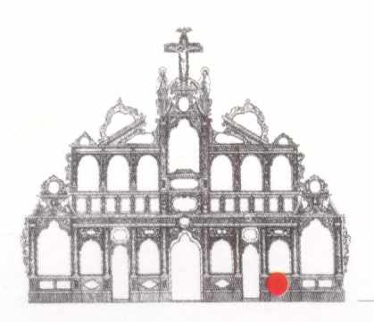 """Предела з іконою """"Мучення Христа терновим вінком"""""""