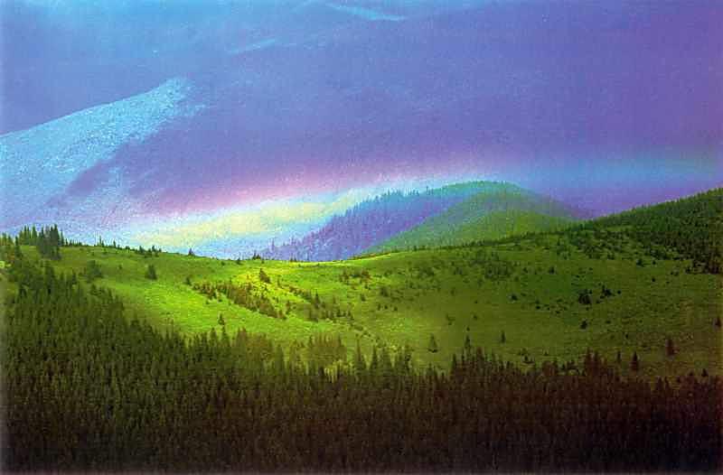 Говерла гора