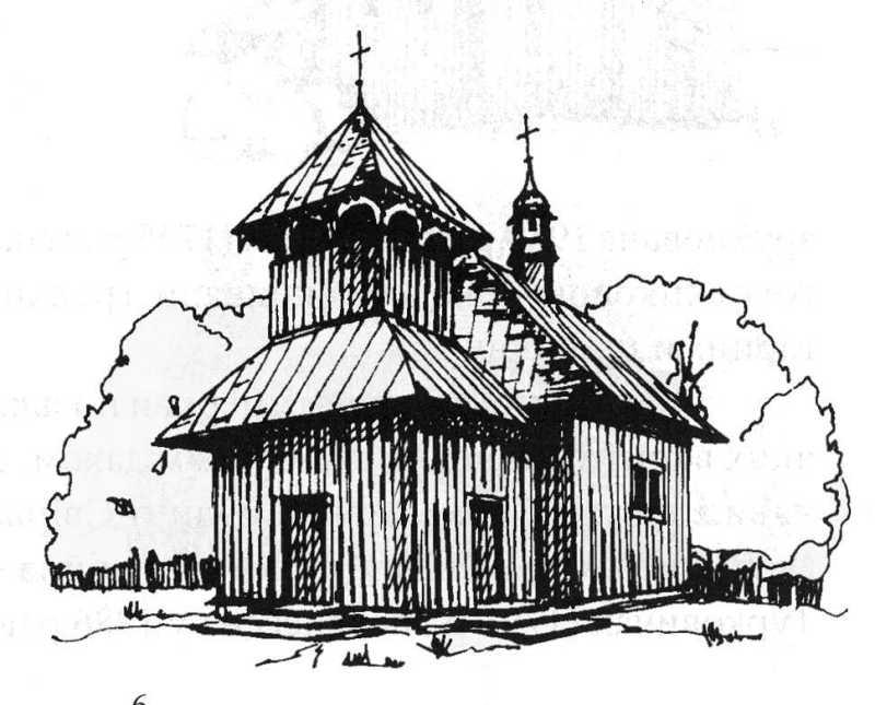 Загальний вигляд з позиції А3. Рисунок Оксани Бойко