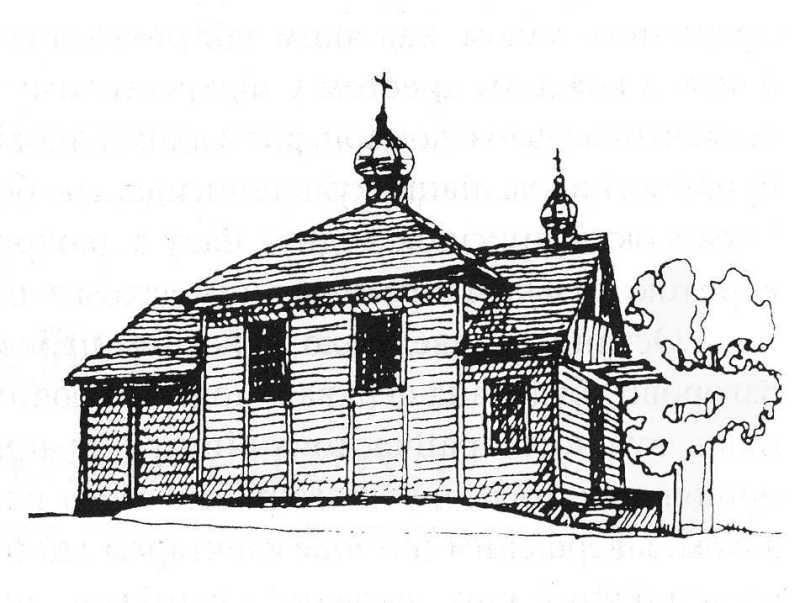 Церква Воздвиження