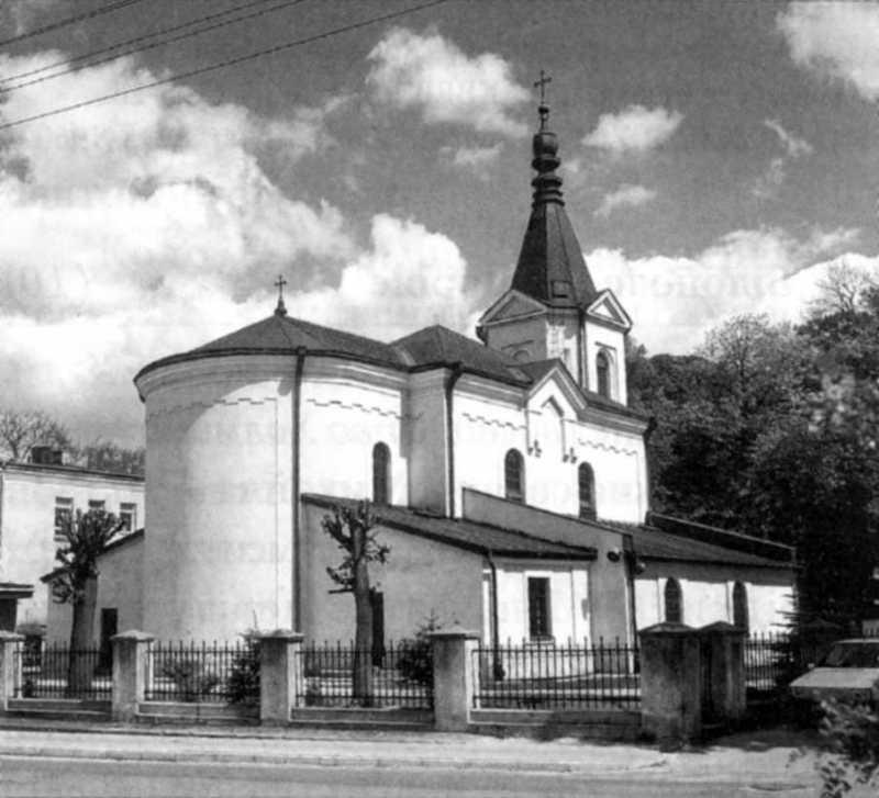 Загальний вигляд з позиції А1. Фото Богдана Мартинюка, травень 1999 р.