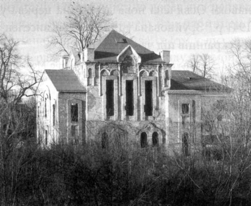 Церква св. Івана Хрестителя / св.…