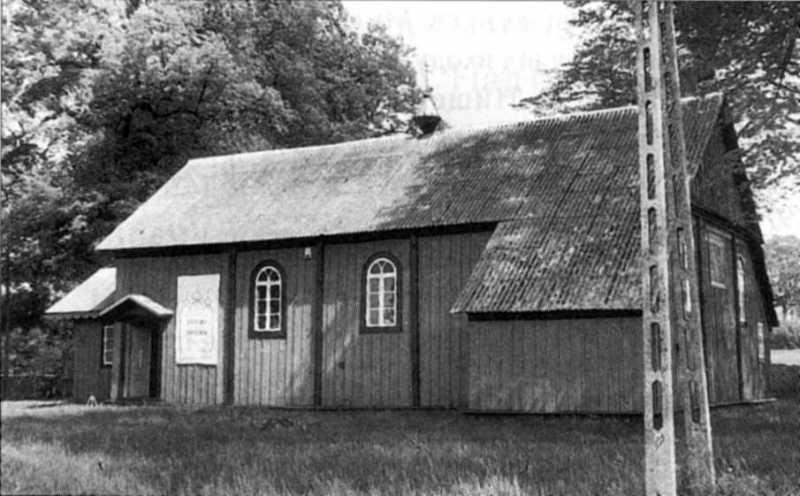 Церква св. Антонія Печерського та св.…
