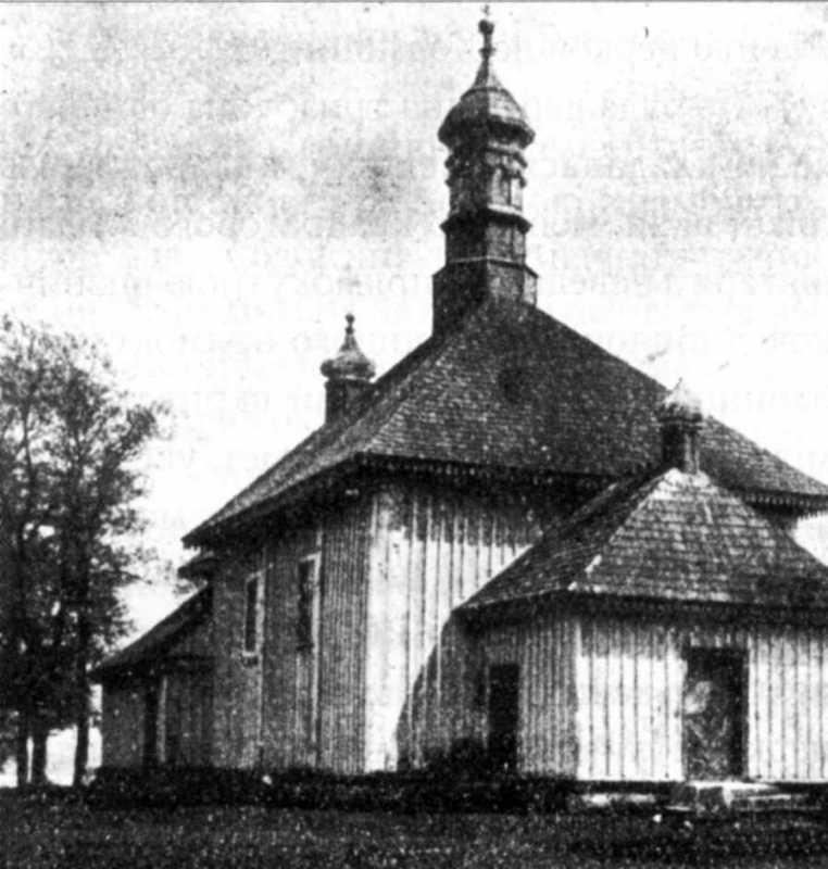 Церква Різдва богородиці / св. Трійці