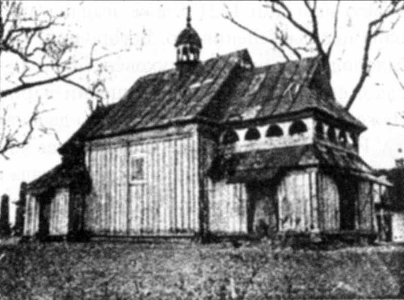 Фото за: Zalewski L. Z epoki baroka i renesansu na Lubelszczyznie. - Lublin, 1949. - S. 70.