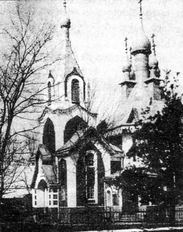 Церква св. Онуфрія і св. Йосафата /…