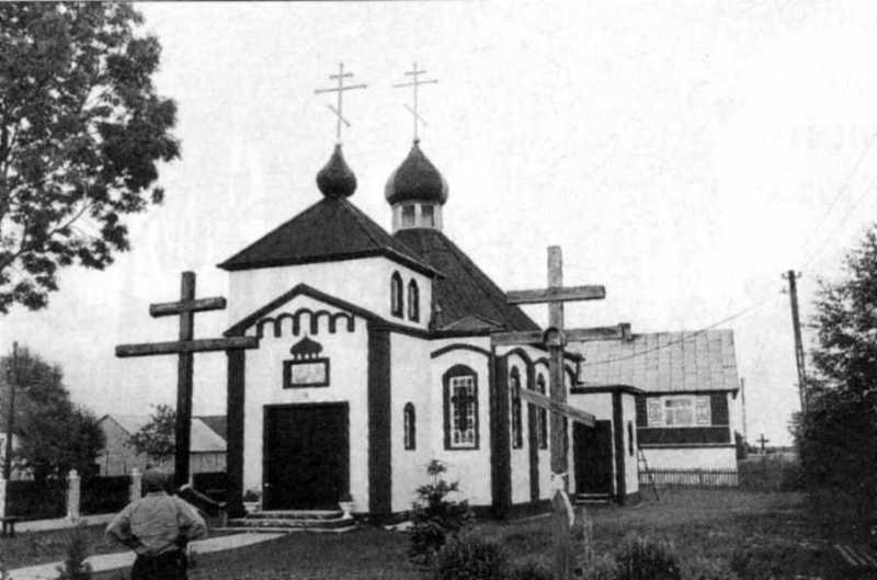 Церква св. an. Петра і Павла,…