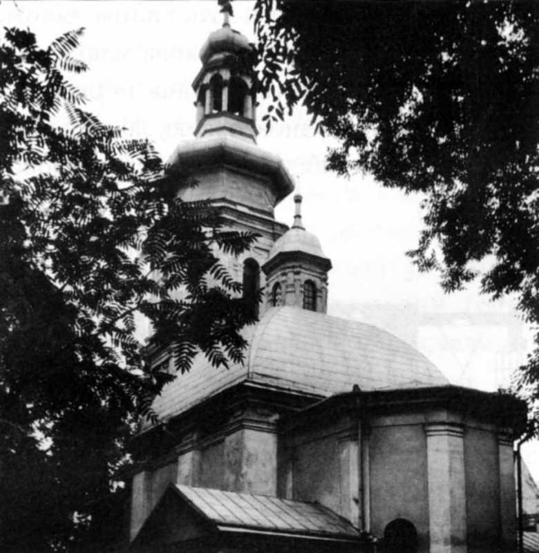Верхи. Вигляд з позиції А2. Фото автора, липень 1997 р.