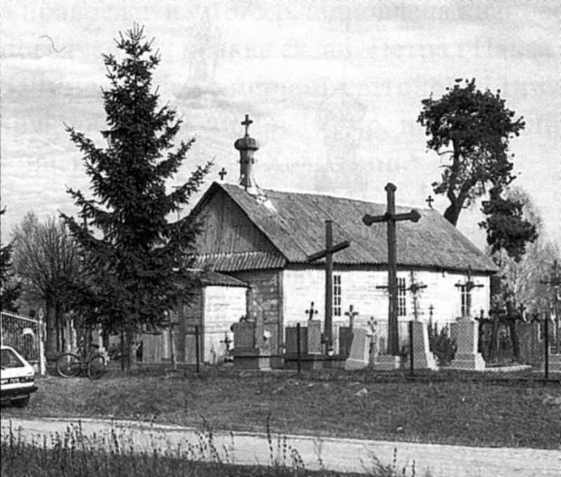 Цвинтарна церква, 1950-і рр. Фото…