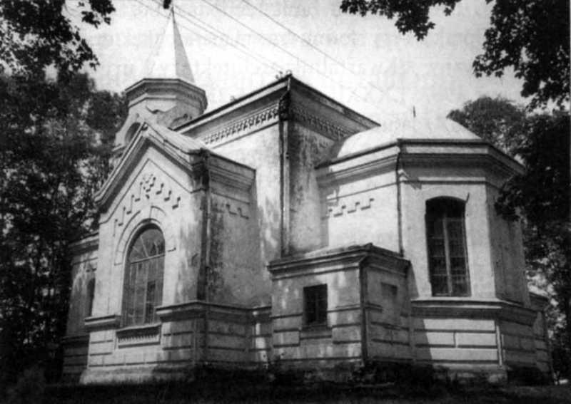 Церква Різдва богородиці / Різдва св. Івана Хрестителя