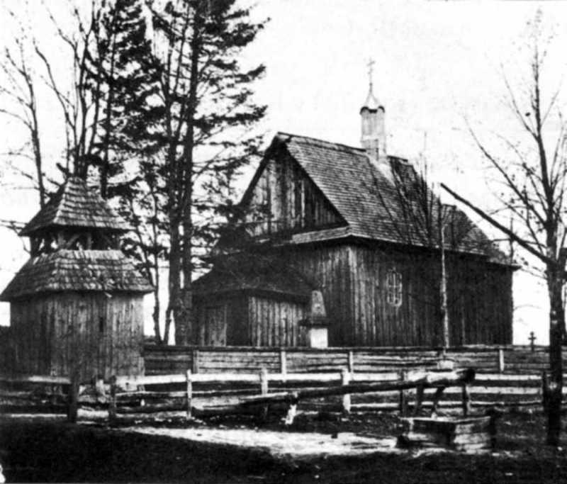 Фото 1912 р.