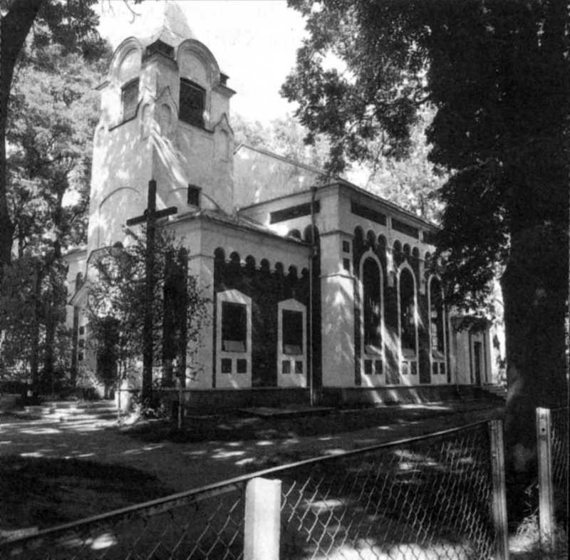 Церква св. Івана Богослова