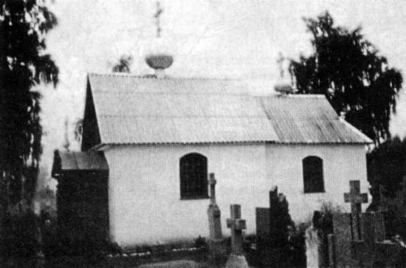 Церква св. Іллі