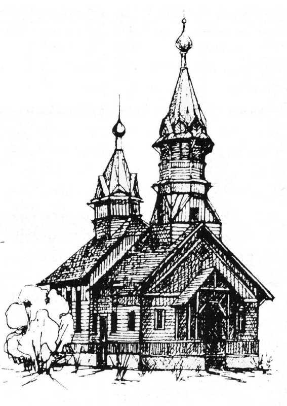 Церква св. Симеона Стовпника / св. Івана Богослова