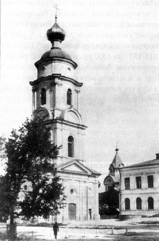 Дзвіниця. Фото 1910-х рр., МЕХП