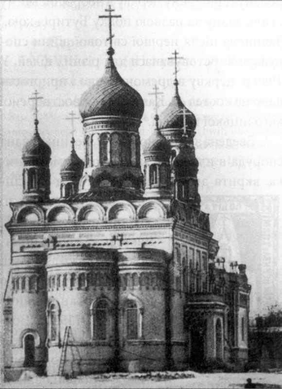 Церква св. Олексія, Петра, Йона і Филипа