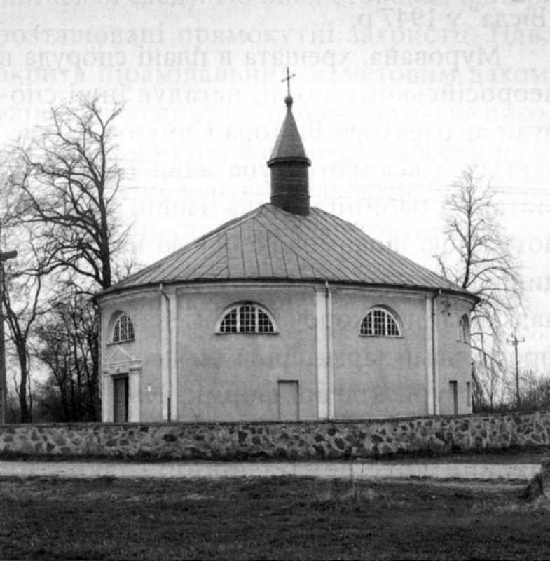 Церква св. Трійці