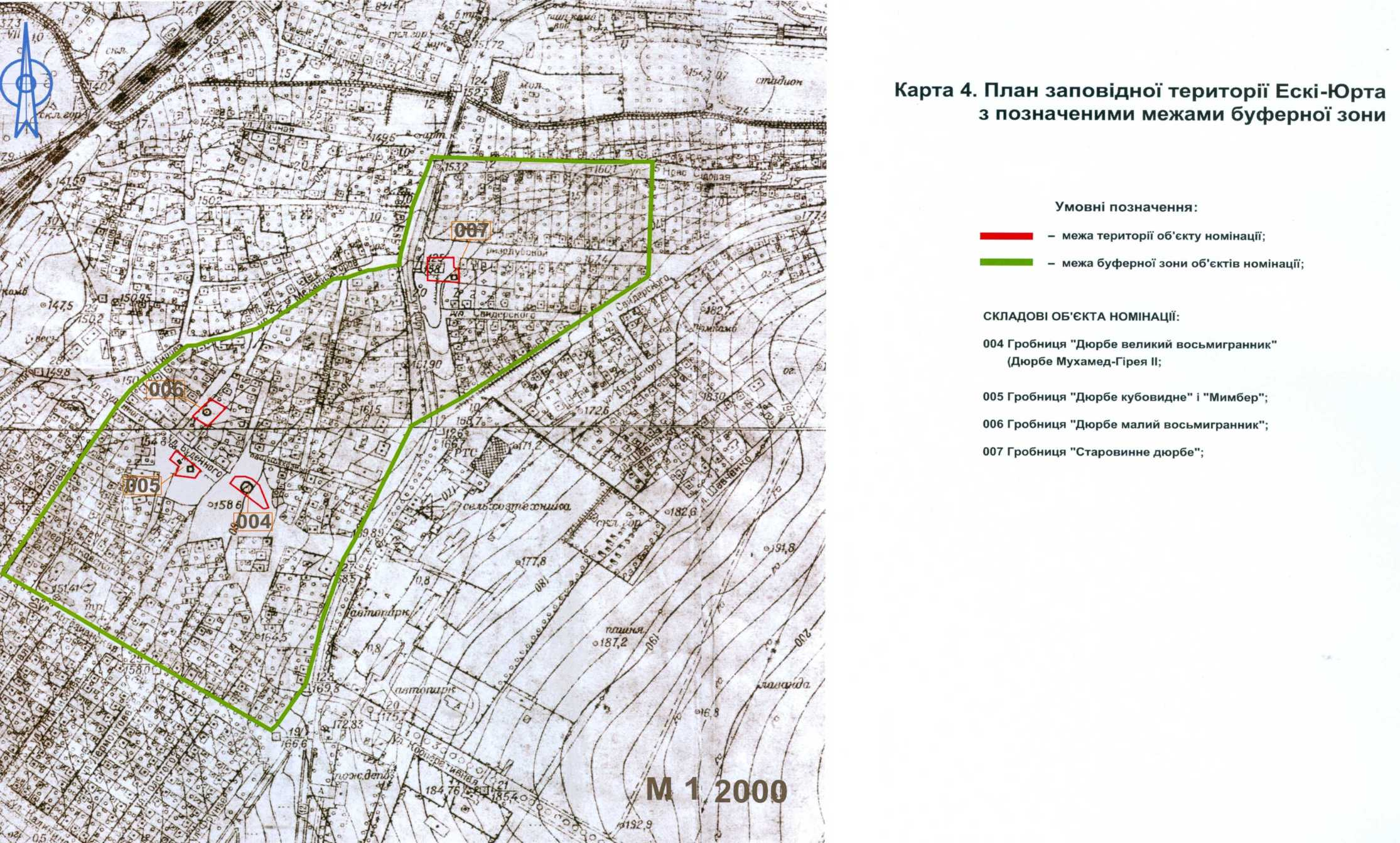 2014 р. Картосхема пам'яток Ескі-Юрта