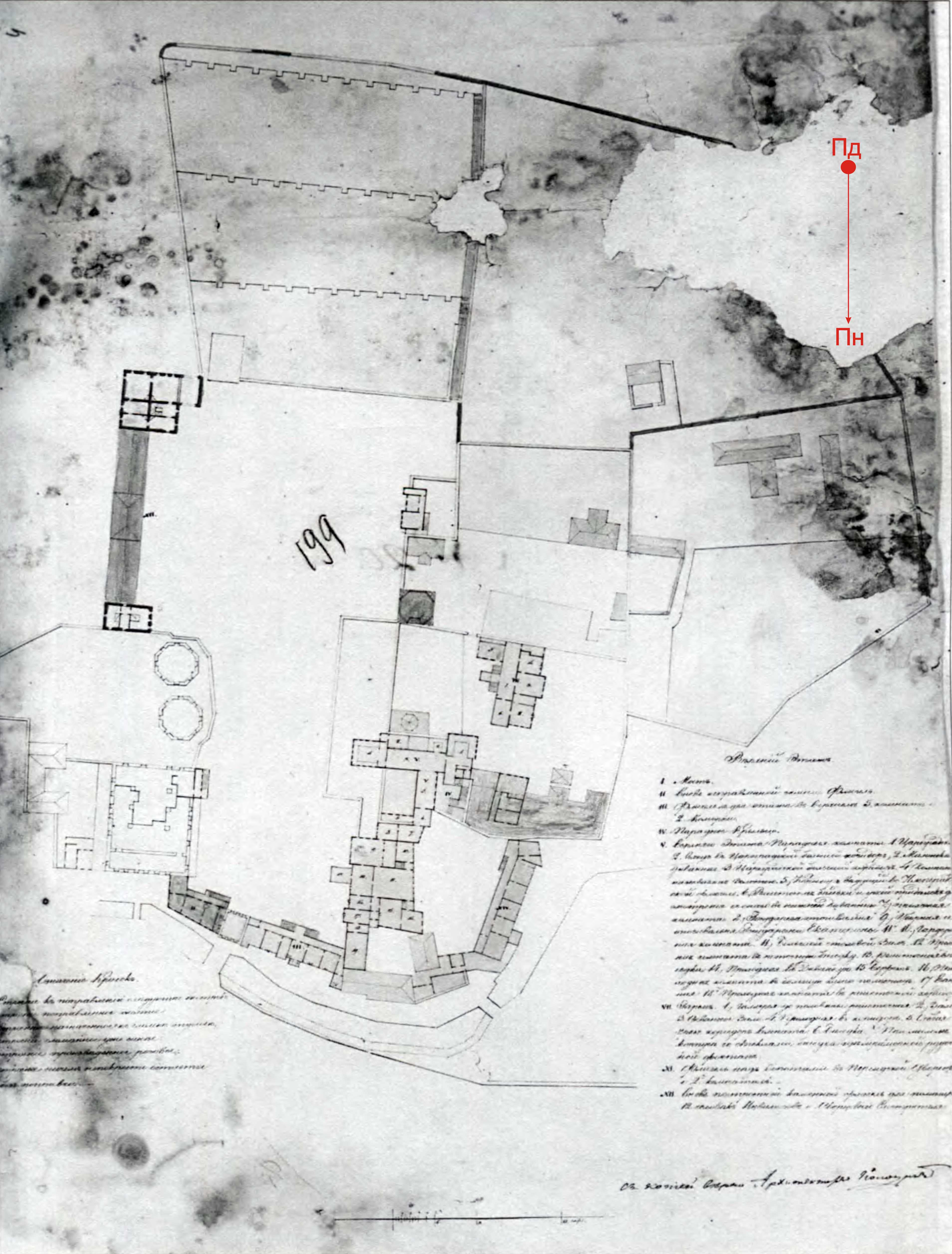 1820 р. План другого поверху