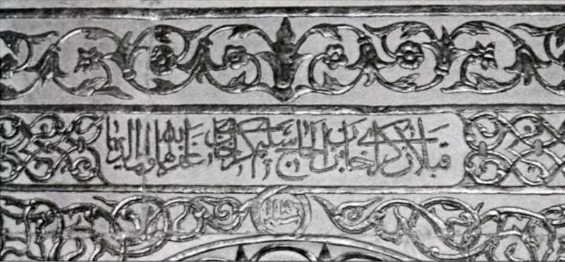 Орнамент і верхній напис