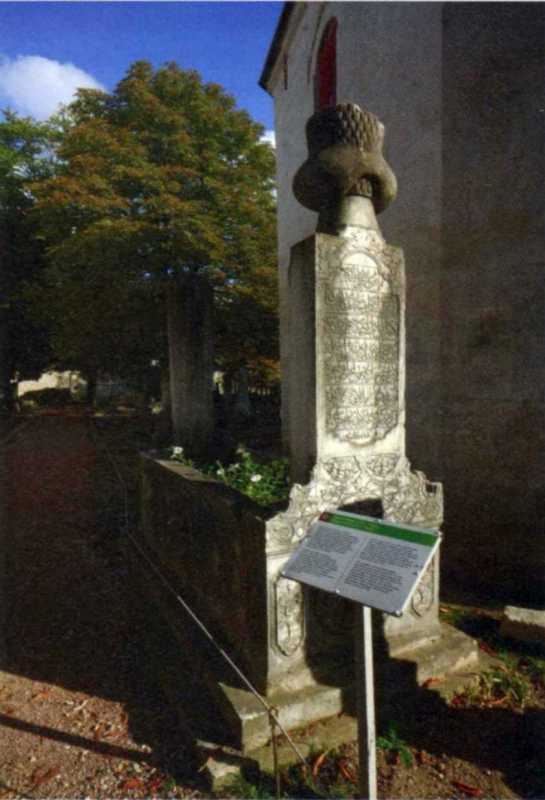 Надгробок Крим-Гірея