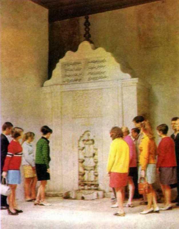 1971 р. Екскурсія біля «фонтану сліз»