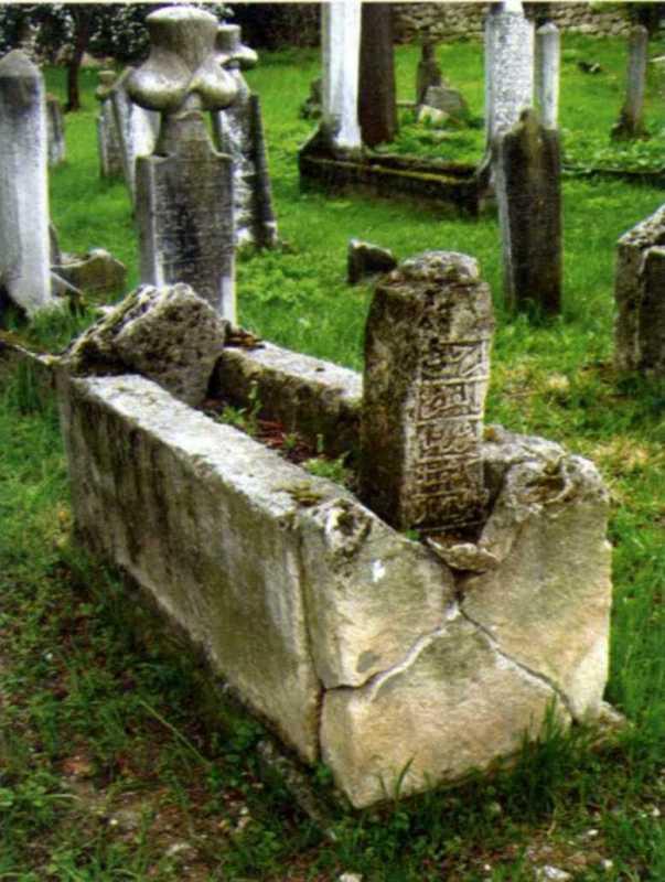 Надгробок Тогушах-бікеч