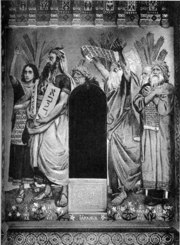 В.М.Васнецов Пророки Даниїл, Моісей,…