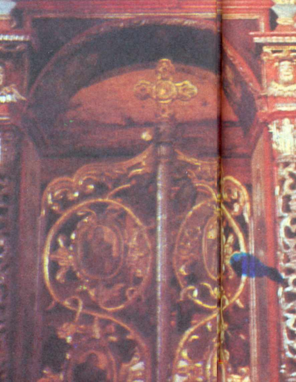 Фрагмент царських врат