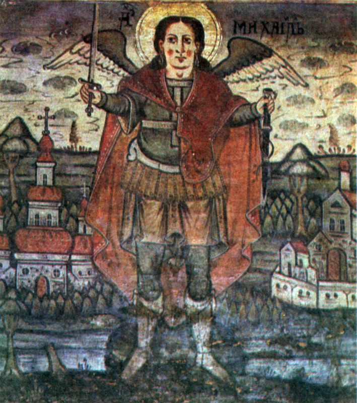 Святий Михаїл. XVII ст.