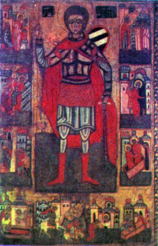 Святий Димитрій з житієм. XVI ст.