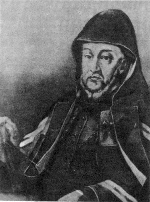Митрополит Іпатій Потій (1600-1613)