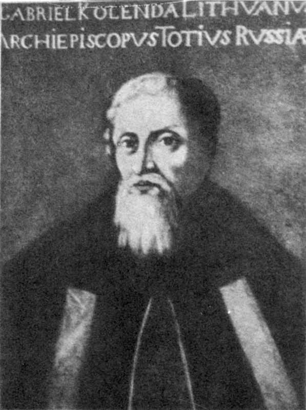 Митрополит Гавриїл Коленда (1655-1674)