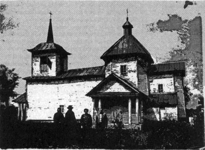 1992 р. Поминальник української…