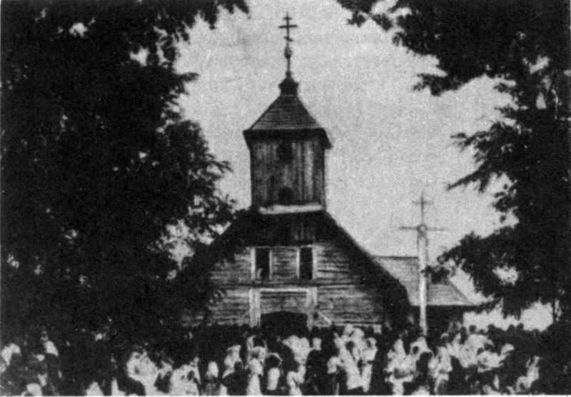 1992 р. Втрачені дерев'яні архітектурні пам'ятки Закарпаття