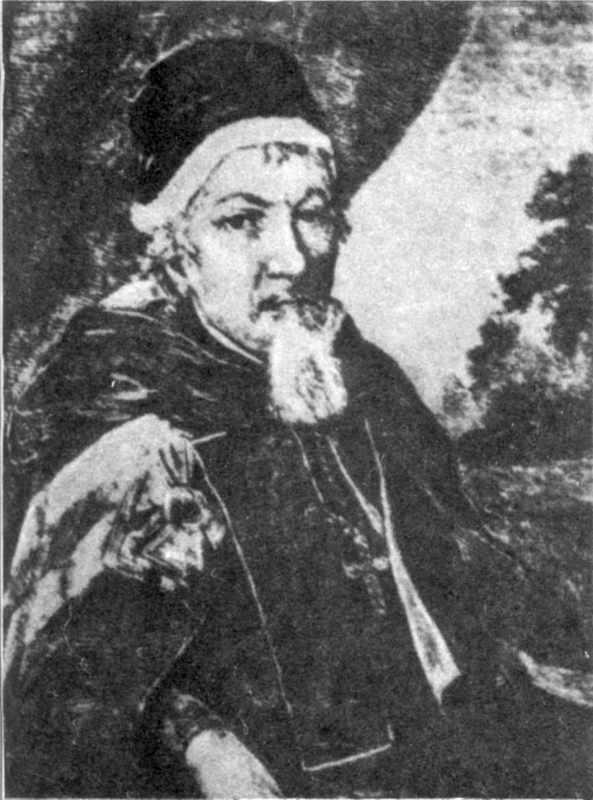 Митрополит Флоріан Гребницький (1748-1762)