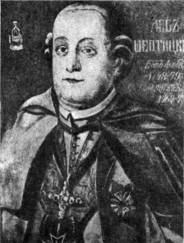 Митрополит Лев Шептицький (1778-1779)