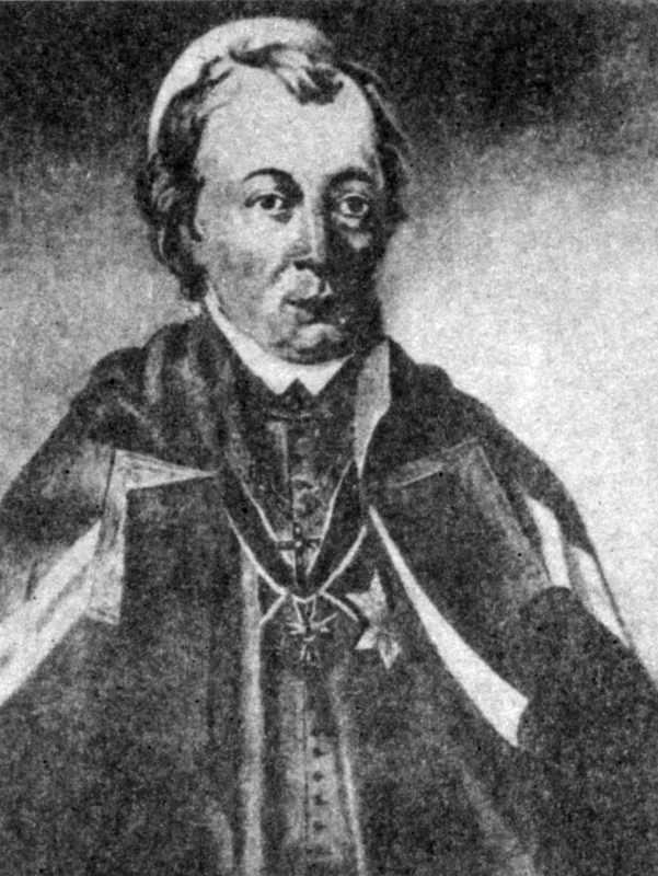 Митрополит Ясон Смогоржевський…
