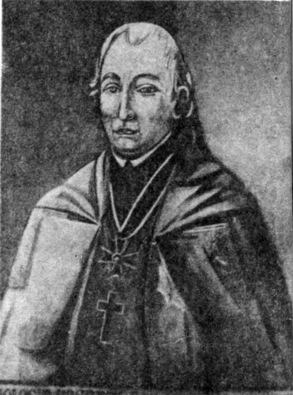 Митрополит Теодосій Ростоцький…
