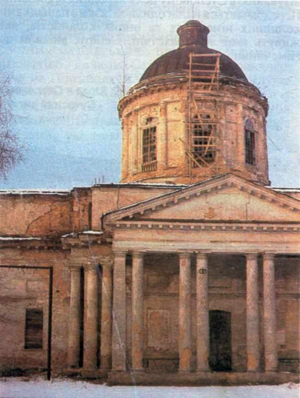 Грецька Всіхсвятська церква. 1780-ті…