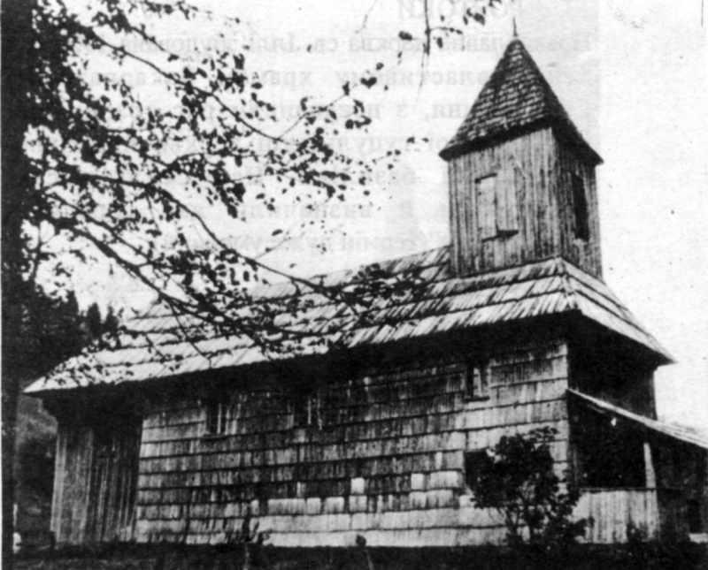 1993 р. Втрачені дерев'яні архітектурні пам'ятки Закарпаття
