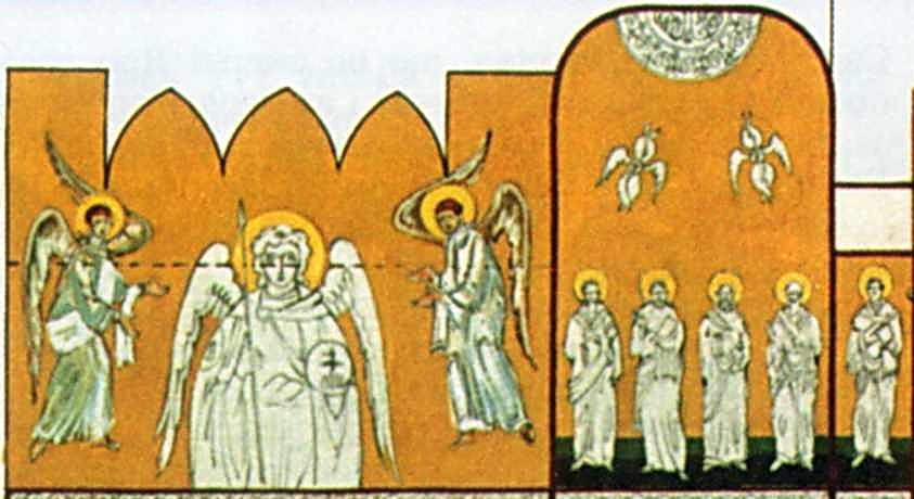Архангел Михаїл. святителі